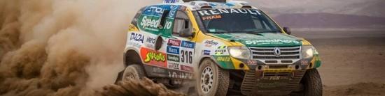 Le-Renault-Duster-Team-place-une-auto-a-l-arrivee-du-Dakar-2015