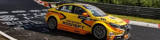 Lada-Sport-Rosneft-dompte-le-Nurburgring-Nordschleife