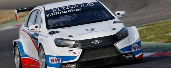 Lada-poursuit-son-aventure-en-WTCC-grace-a-RC-Motorsport